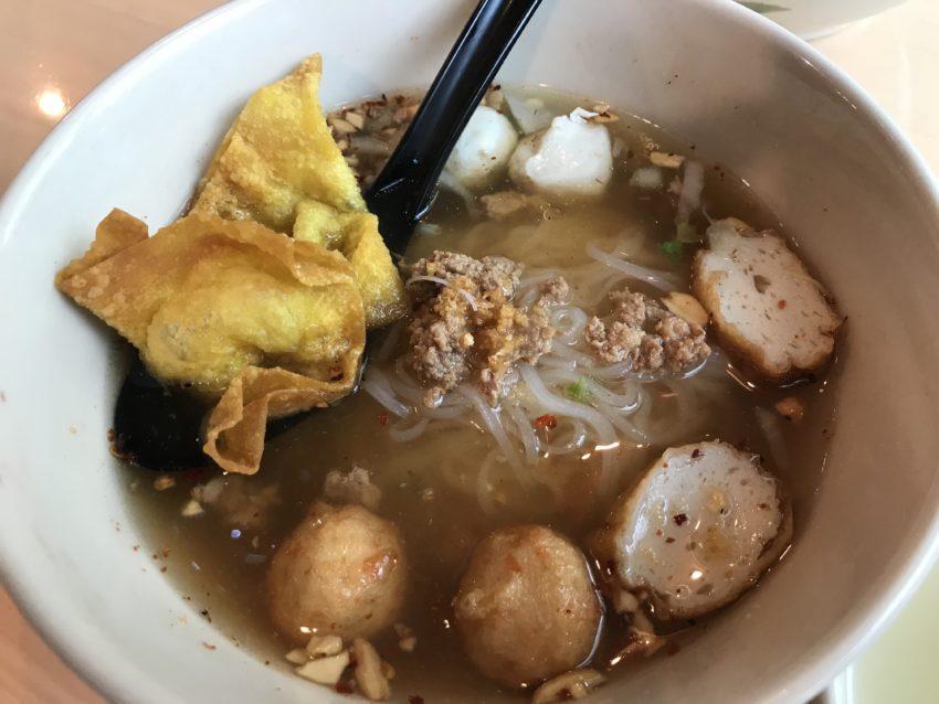 YuYu Fish Ball Noodles