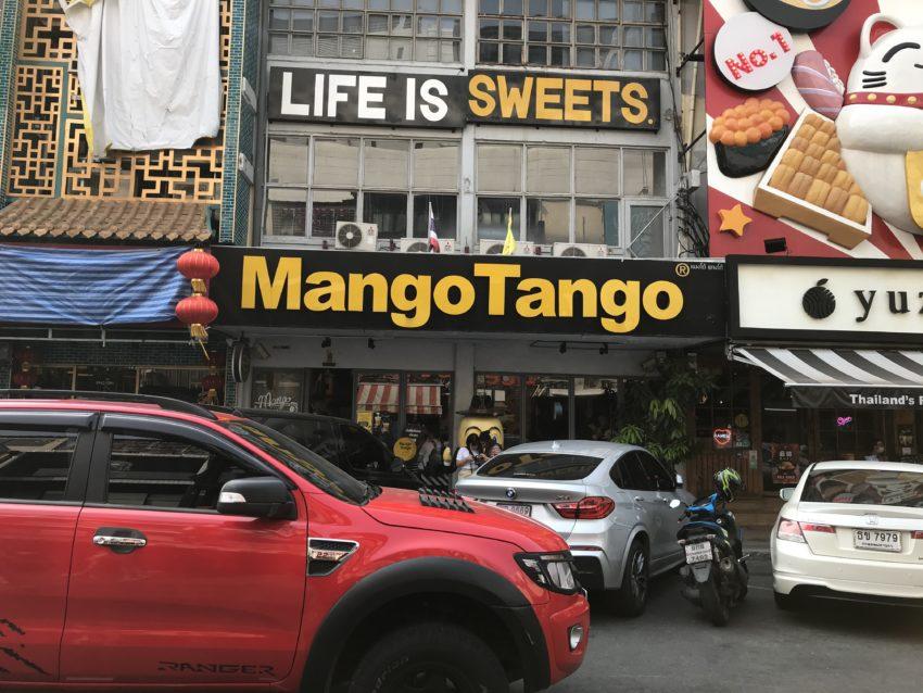 マンゴタンゴ