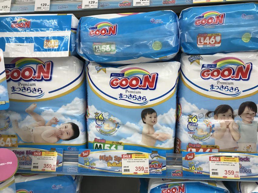 タイのオムツ情報
