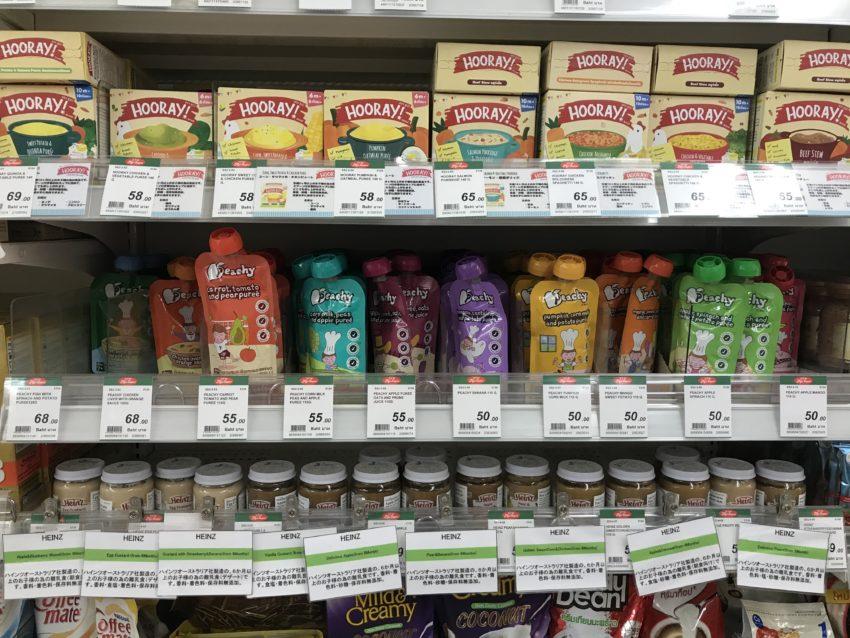 タイの離乳食情報