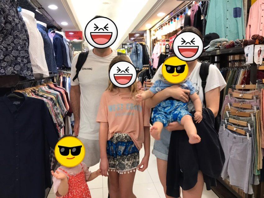 プラチナムファッションモール