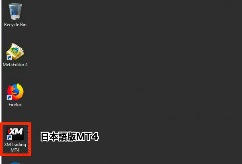 日本語版MT4