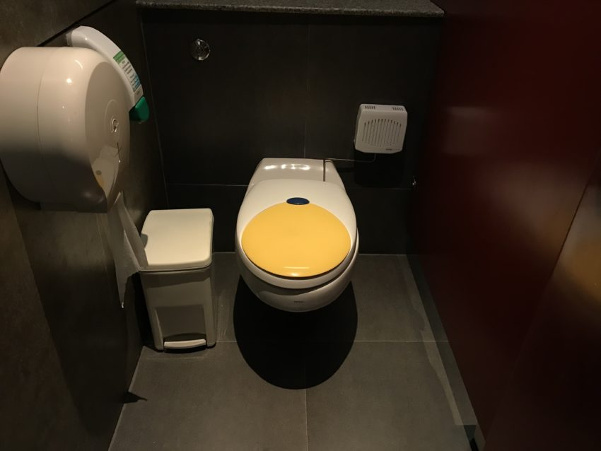 ジーニアスプラネット トイレ