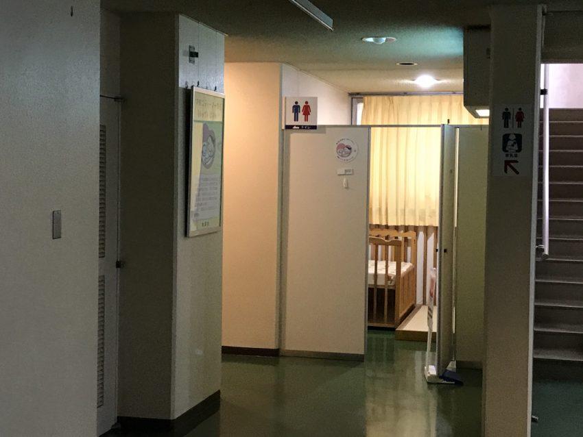 魚津水族館 授乳室