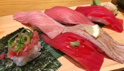 【炭火焼・寿司 海鮮つるべ】エブリイが運営!新鮮なお魚が食べられる居酒屋