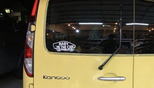 【カングー乗り】赤ちゃん用(BABY IN THE CAR)vans仕様のおしゃれステッカー