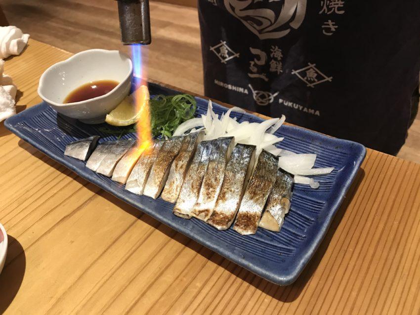 海鮮つるべ 炙り〆鯖