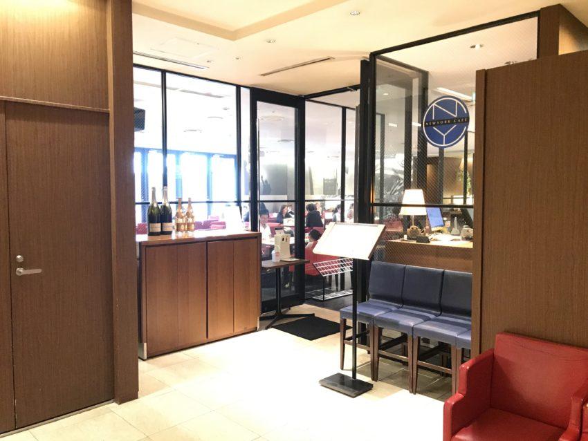 ニューヨークカフェ