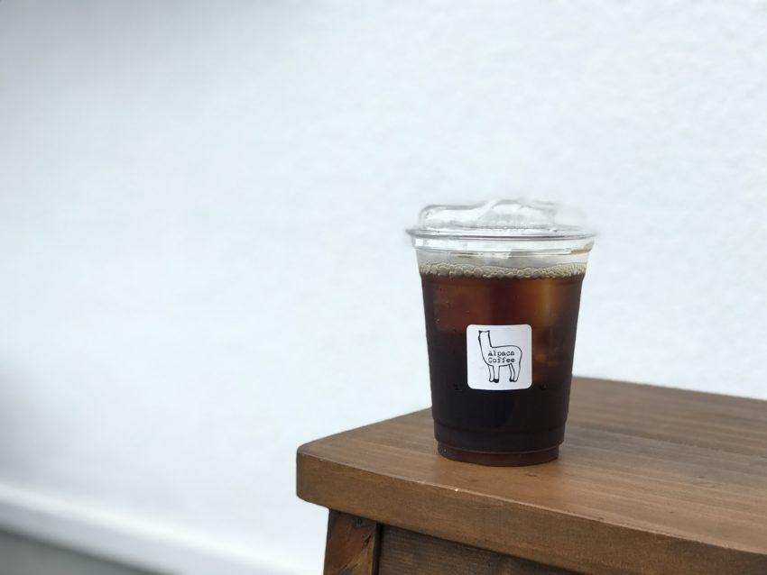 アルパカコーヒー アイスコーヒー