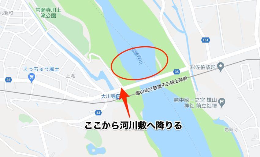 常願寺川 川遊びスポット