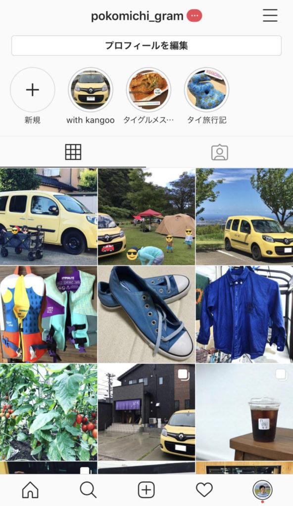 カングー Instagram