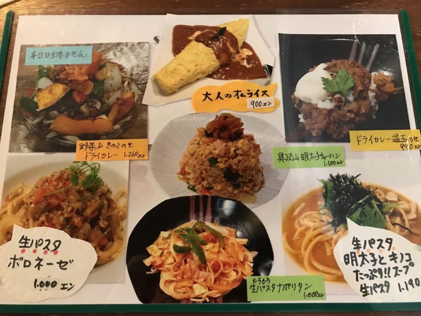 Cafeふかみ メニュー