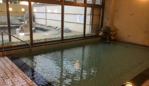 【たから温泉】ヒスイ海岸近くにある100%源泉かけ流しの温泉施設(富山県下新川郡)