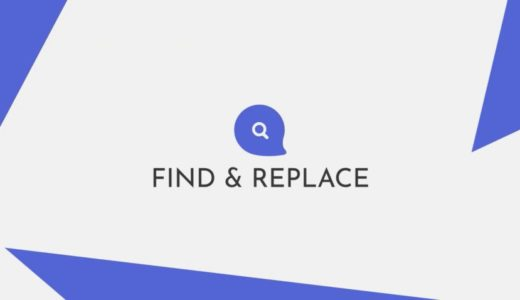 【Find & Replace】Chromeでテキスト検索・置換ができる拡張機能