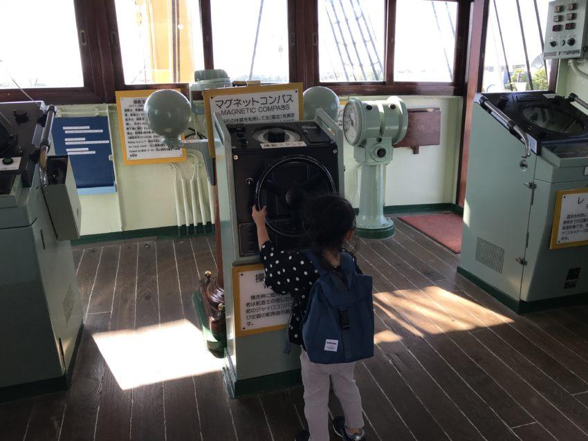 海王丸 前部航海船橋