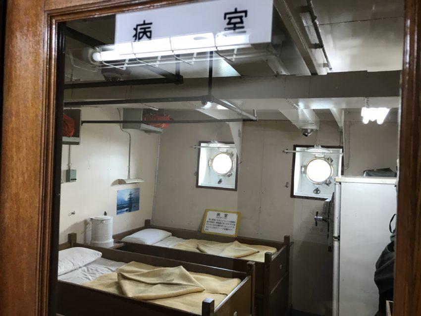 海王丸 病室