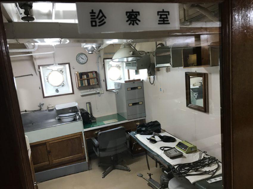 海王丸 診察室