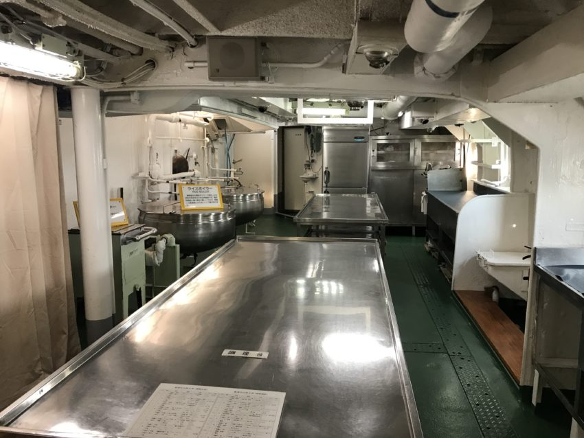 海王丸 キッチン
