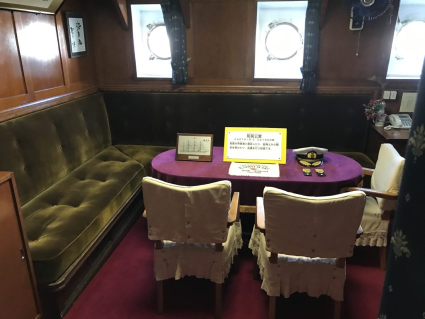 海王丸 船長公室