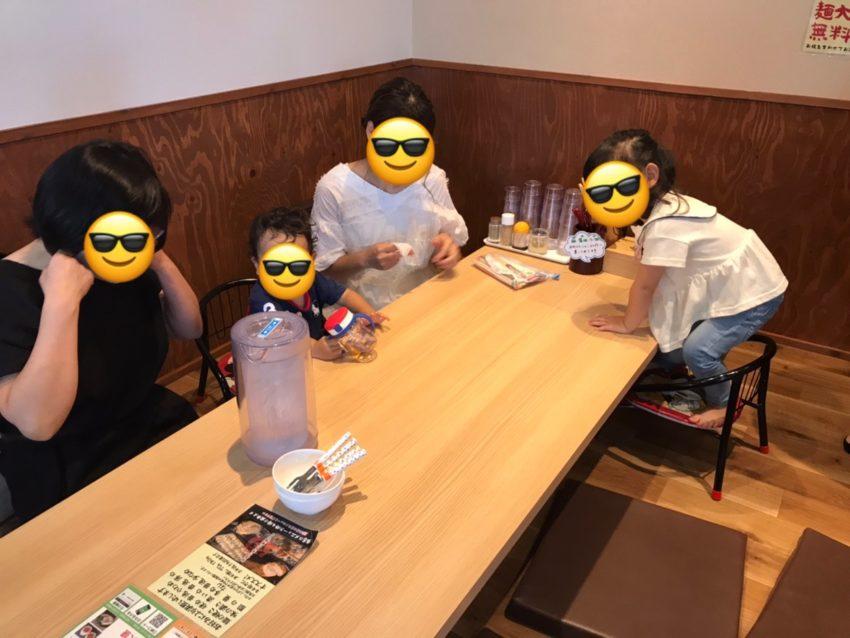 麺屋 逹 店内