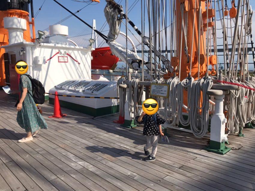 海王丸船内