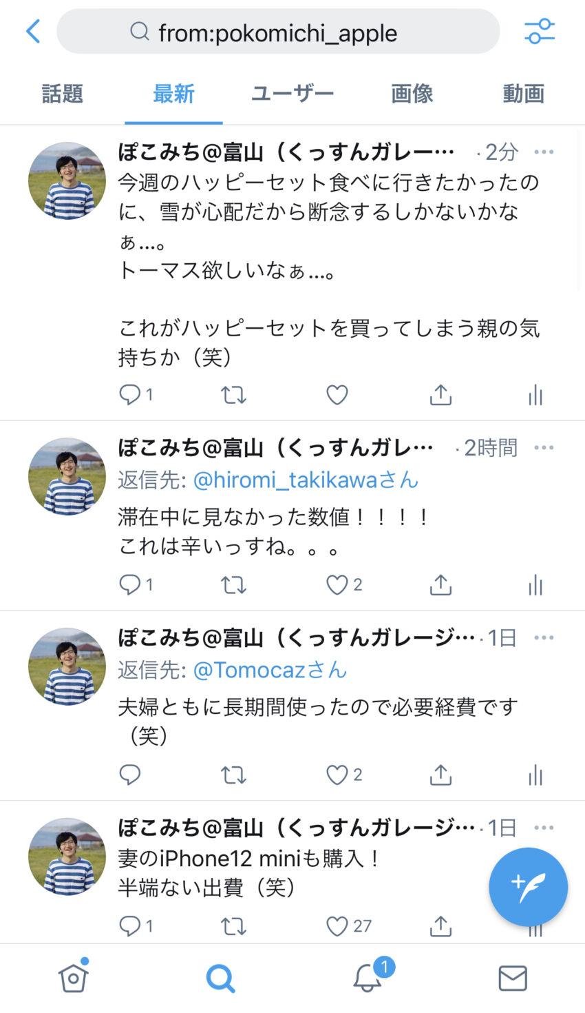 検索コマンド from検索