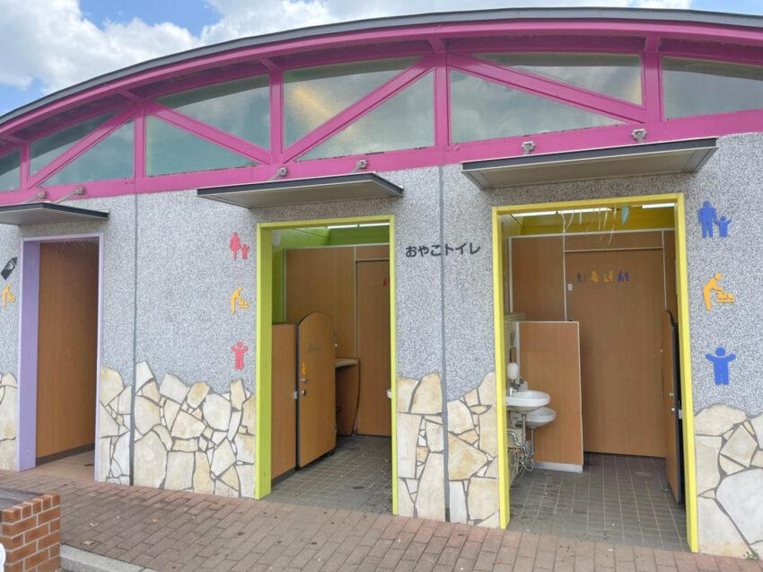 みよし遊びの王国 トイレ