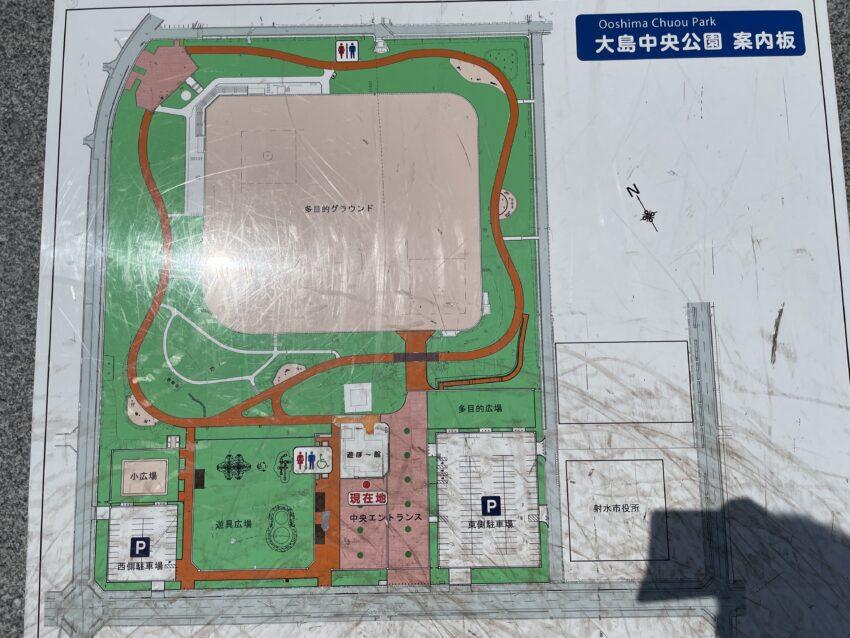 大島中央公園 園内図