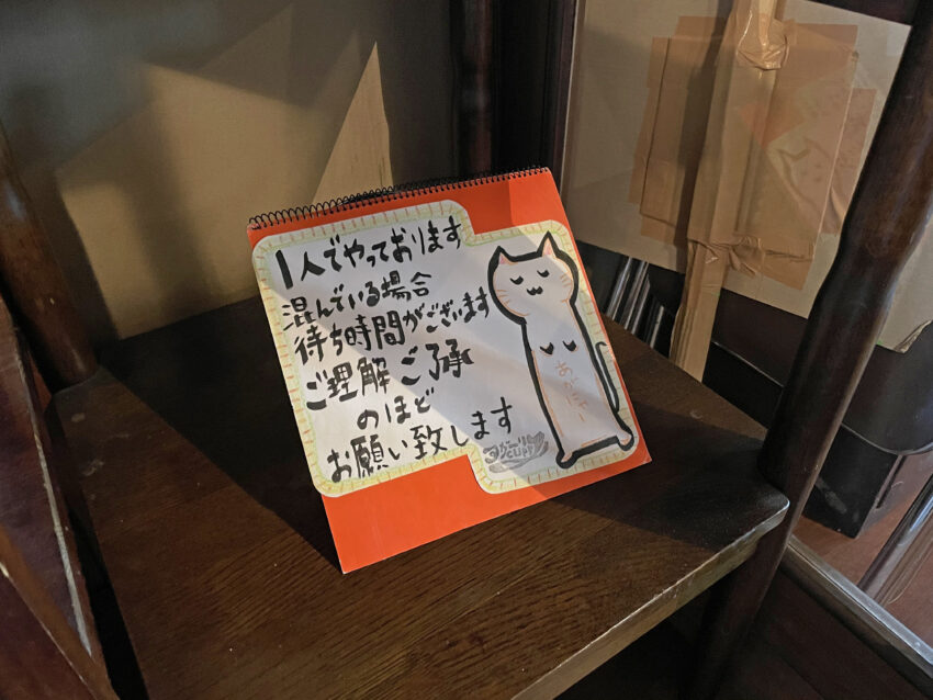 アガ〜リcurry 店内