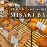 MISAKI BAKERY
