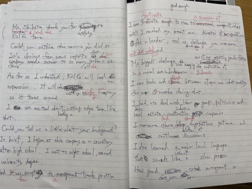 RIZAP ENGLISH ディクテーション